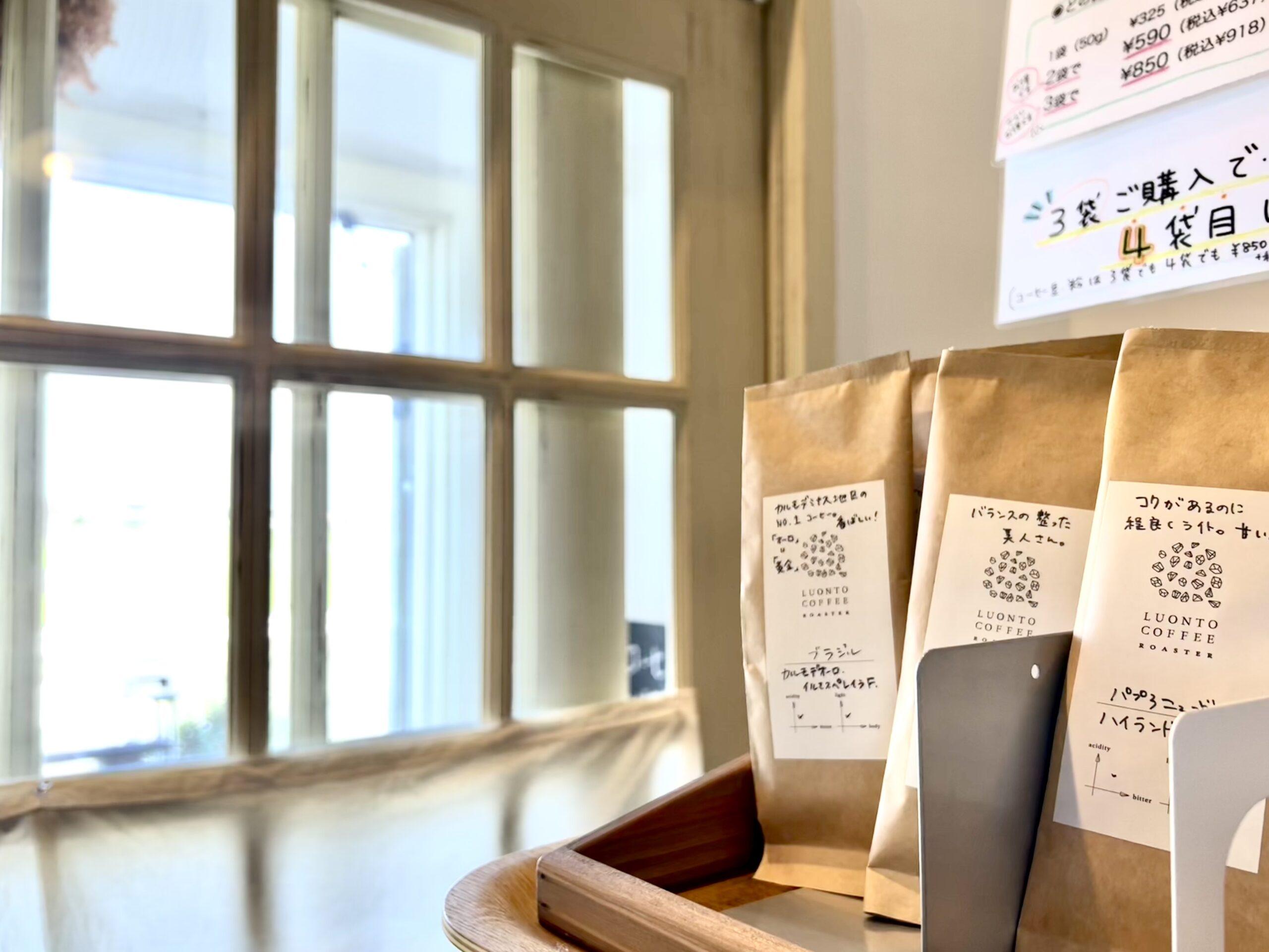 本日【コーヒーの日・特別セール】最終日です!(@matupanさん)